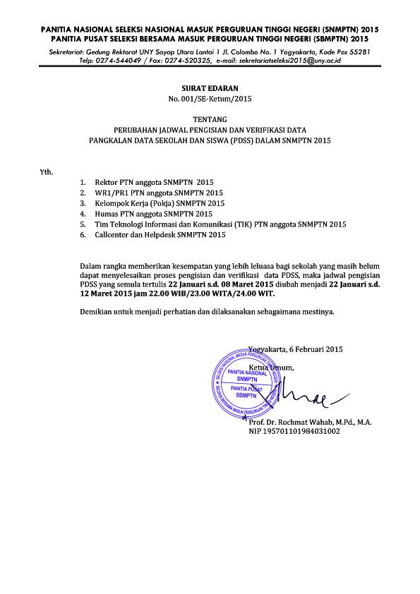 Surat-Edaran-Perubahan-Jadwal-Pengisian-dan-Verifikasi-PDSS