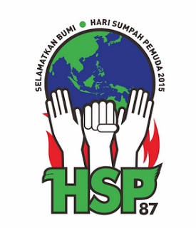 logo sumpah pemuda 2015